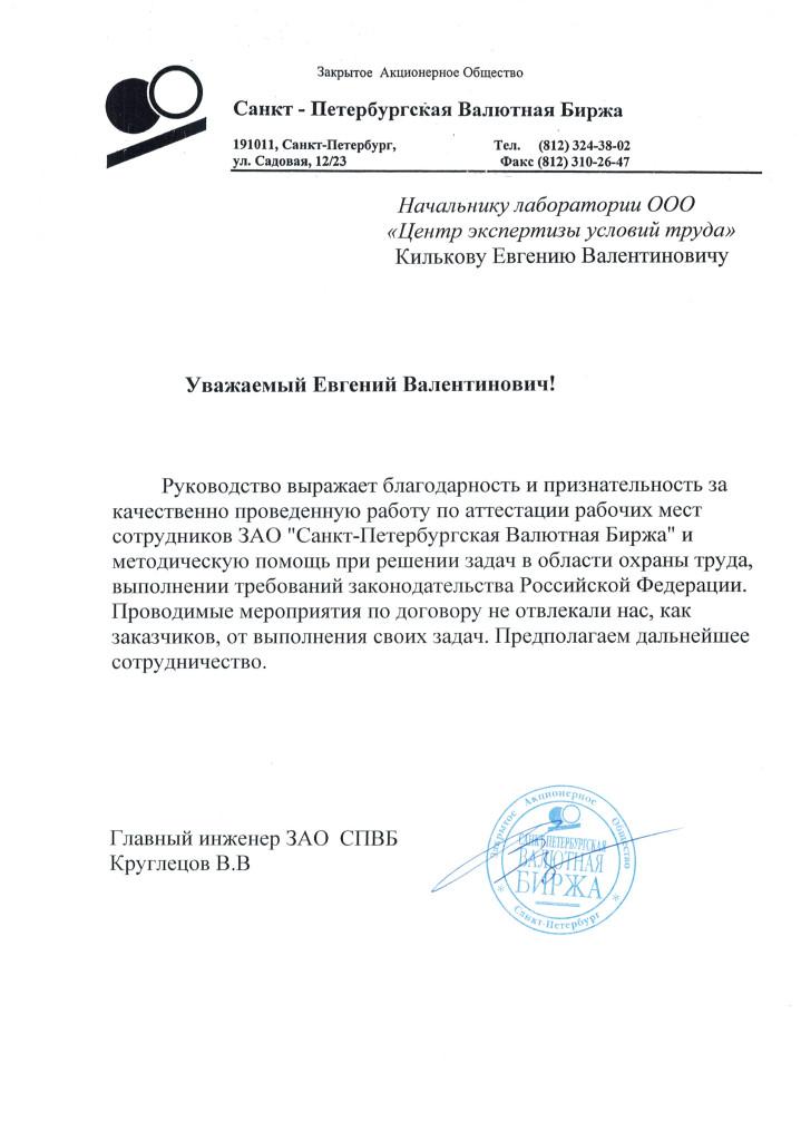 CCI11092013_0003